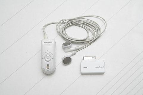 iPod用ワイヤレスイヤホンシステム