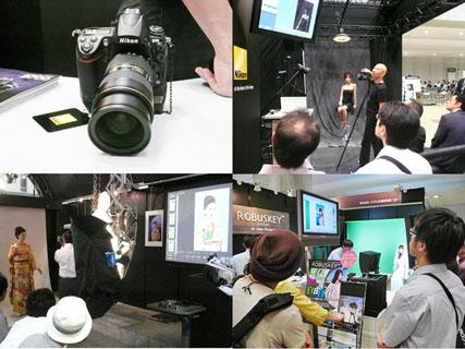 7月9日 スタジオ写真フェア2008