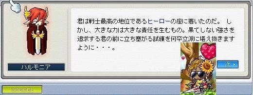 2010.4.24 HR転職
