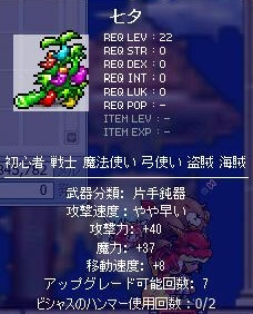 2010.6.30 七夕:片手鈍器