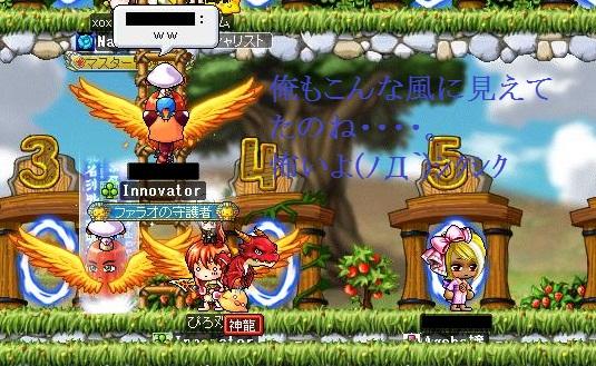 2010.8.23 バグ2 ダミーエフェクト編2