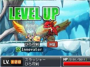2010.8.22 DB120達成