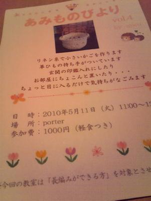 100509-01.jpg