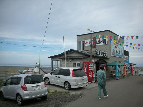 日本海001