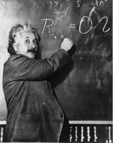 アルベルト アインシュタイン