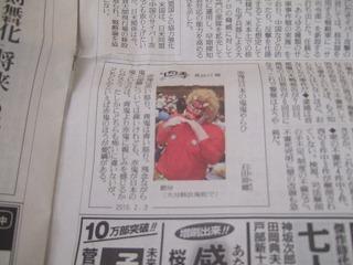 2010_0205悠希0002