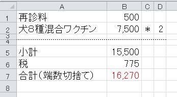 201301276