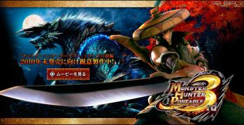 100317_monsterhunterP3.jpg