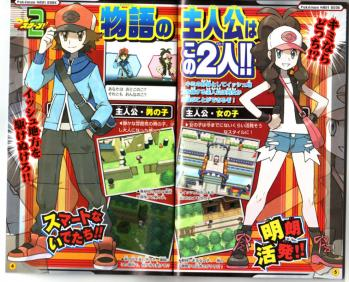 100514_pokemonBW_02.jpg