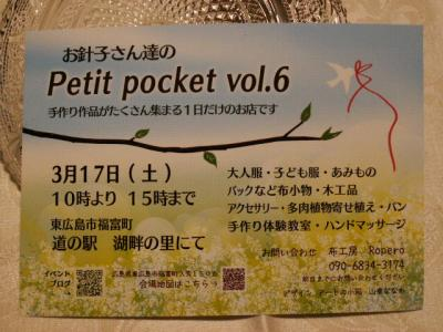 PICT0215_convert_20120221185355.jpg