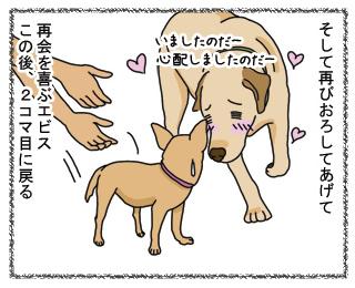 manga4