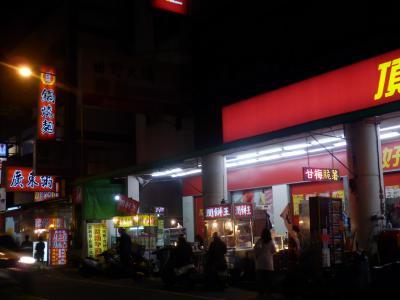 台湾・台中での食事4