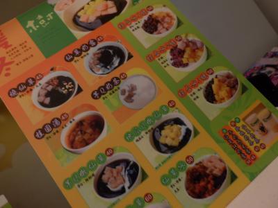 台湾・台中での食事7