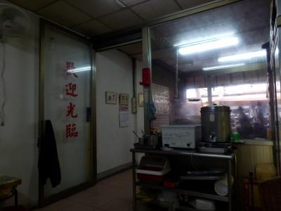 台湾・台中での食事13