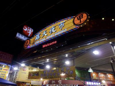 台湾・台中「逢甲夜市」2