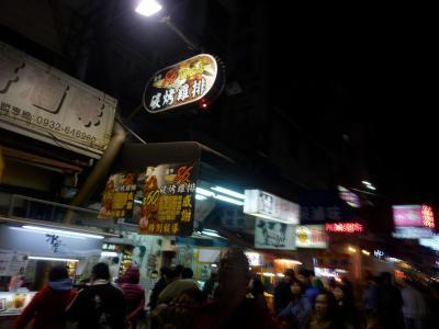 台湾・台中「逢甲夜市」9