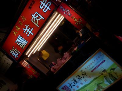 台湾・台中「逢甲夜市」12