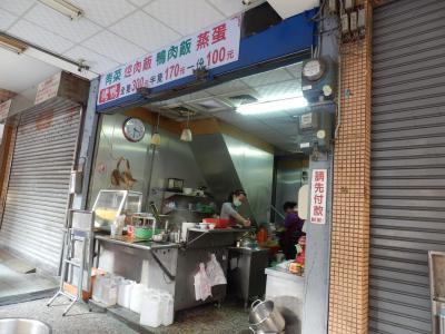 台湾・台中での食事2