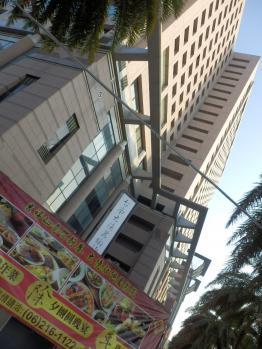 台南大億麗緻酒店1