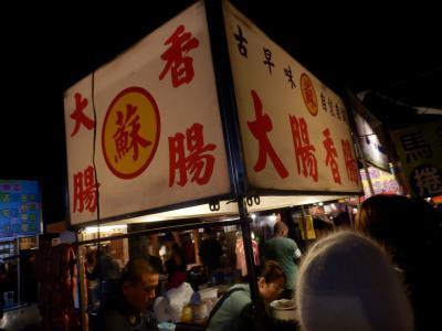 台湾・台中での食事10