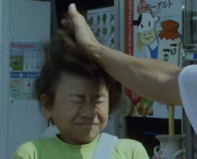 912-1【映画】 いけちゃんとぼく   2009年 出演:蒼井優、深澤嵐、ともさかりえ、萩原聖人  2009年6月20日公開.avi_000952326