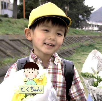 まるまるちびまる子ちゃん 濱田龍臣02