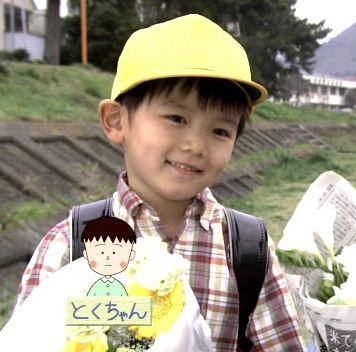 まるまるちびまる子ちゃん 濱田龍臣03