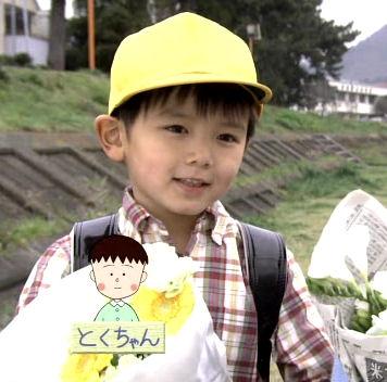 まるまるちびまる子ちゃん 濱田龍臣01