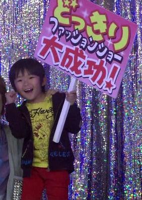 ヤマトナデシコ七変化 FINAL 加藤清史郎24