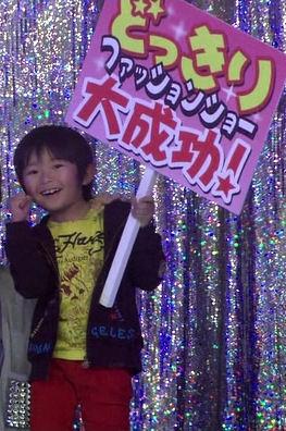 ヤマトナデシコ七変化 FINAL 加藤清史郎26
