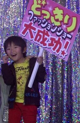 ヤマトナデシコ七変化 FINAL 加藤清史郎25