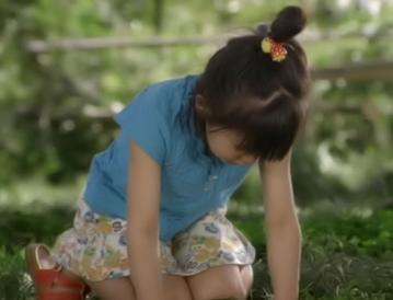 僕の初恋をキミに捧ぐ 熊田聖亜02
