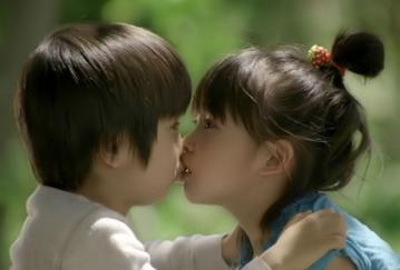 僕の初恋をキミに捧ぐ 小林海人28