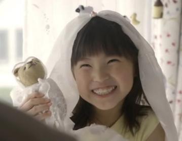僕の初恋をキミに捧ぐ 熊田聖亜06