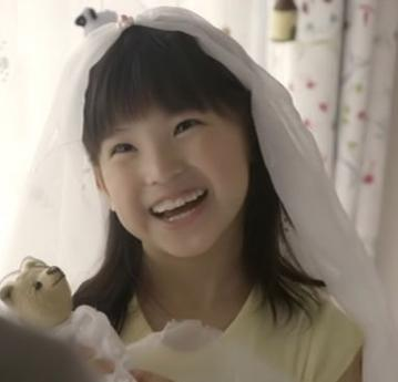 僕の初恋をキミに捧ぐ 熊田聖亜05