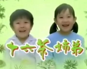 十六茶CM 戸谷駆01