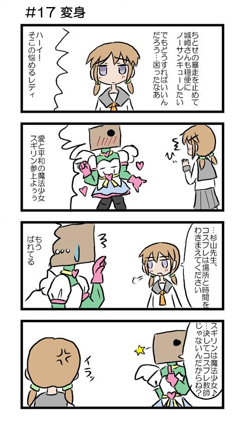 mahou_17.jpg