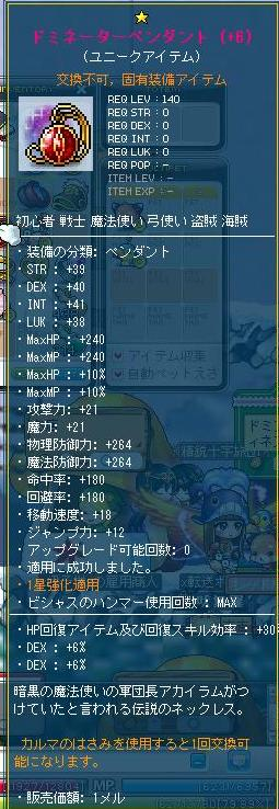 Maple130319_005834.jpg
