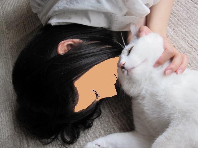 とーふ with 飼い主