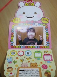 2009_1202わくわく誕生会カード0001