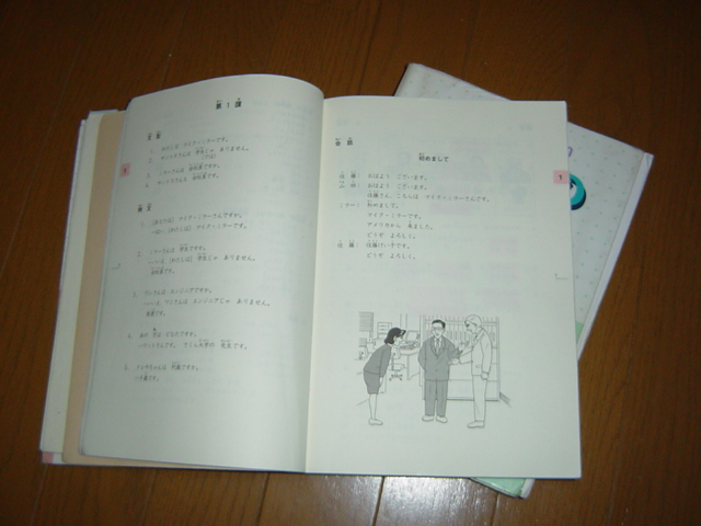HANA日記 日本語の教え方(1) 絵カード