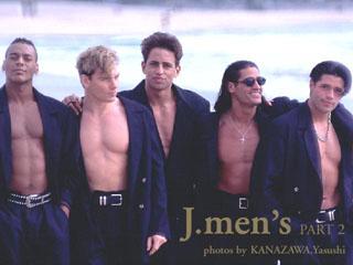 Jmen's