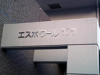 130222_4.jpg