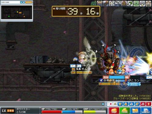 BB!_convert_20100123000150[1]