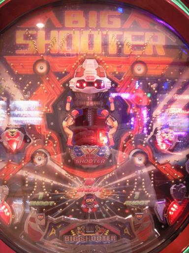 bigshooter_convert_20100522234814.jpg