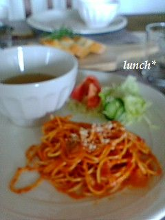 lunch 14