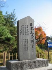 matsushima4