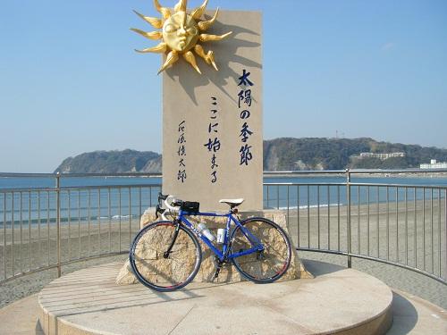 茅ヶ崎へ21
