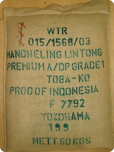 インドネシア マンデリン トバコ. 18年jpg