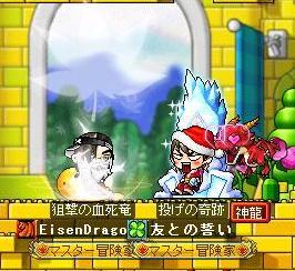 Maple091203_144618.jpg